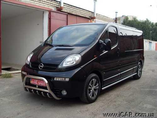 Opel Vivaro (Опель  Виваро ) Продажа, Цены.