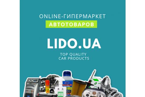Онлайн-гипермаркет автотоваров